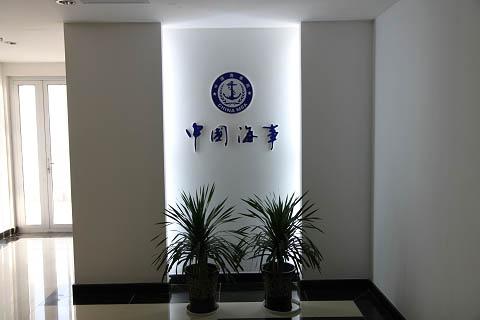 南通海事局如东海事处空气治理项目